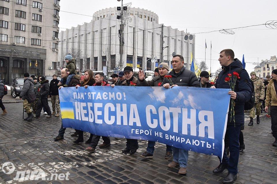 В Киеве почтили память Героев Небесной Сотни - фото 34982