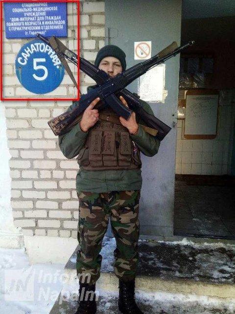 Боевики превратили интернат в военную базу - фото 34779