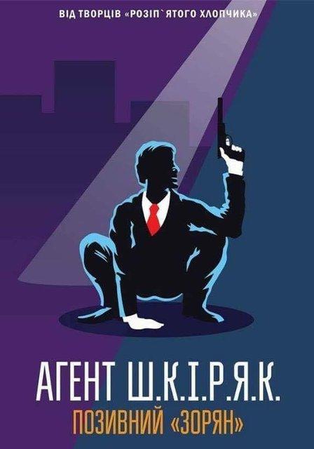 Топ-10 мемов февраля. Ждун против Зоряна, Шкиряка и Гончаренко - фото 34386
