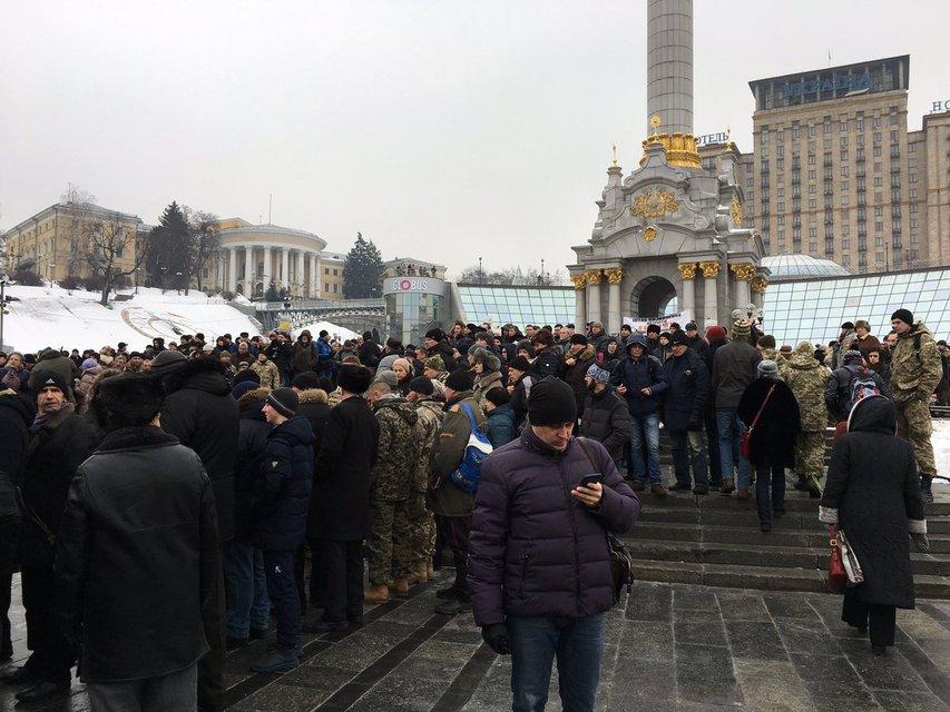 В Киеве прощаются с героически погибшими защитниками Авдеевки - фото 32465