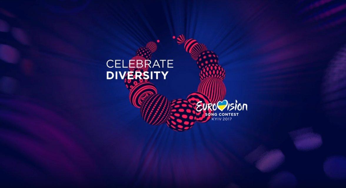 В Киеве состоялся первый полуфинал национального отбора на Евровидение-2017 - фото 33104