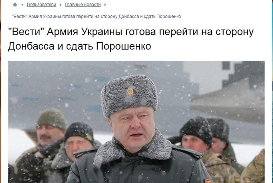 Кремлевское ТВ vs Украина: откровенные призывы к насилию - фото 35435
