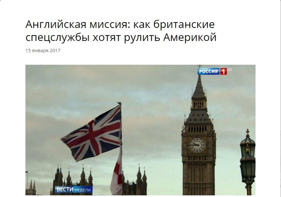 Кругом нацисты. Главные выдумки российской пропаганды за неделю - фото 32893
