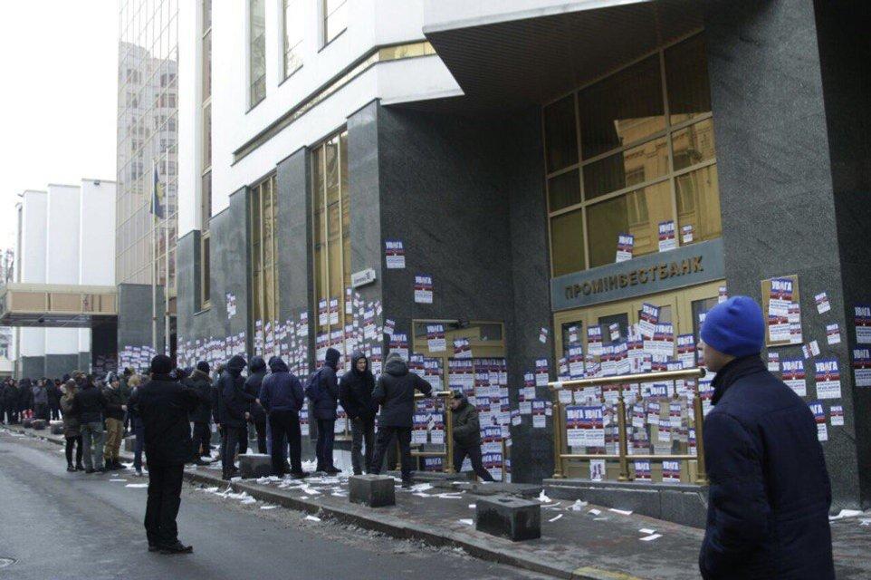 В Киеве активисты облили пикетировали два российских банка  - фото 32680