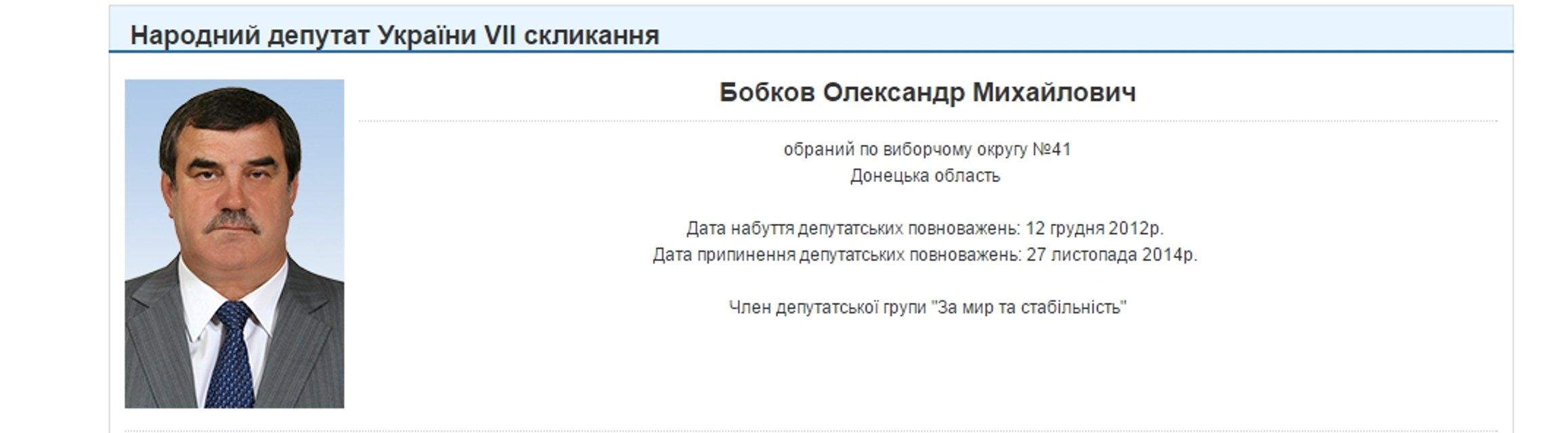 Новым главарем «ДНР» может стать бывший депутат Партии регионов – эксперт - фото 35823