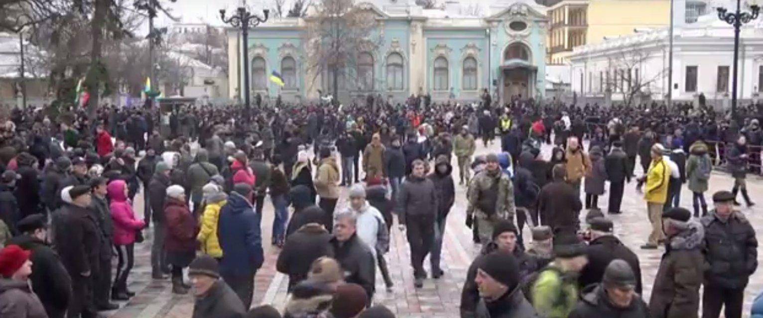 В центре Киева проходит Марш национального достоинства - фото 35519