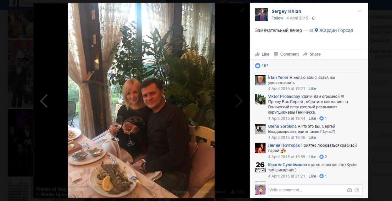 """Нардеп от БПП забыл """"задекларировать"""" жену, на которую записан бизнес - фото 34174"""