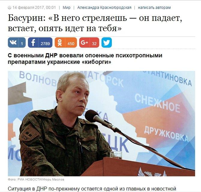 Обзор кремлевской пропаганды: опасные беженцы, наступление НАТО и бессмертные киборги - фото 36372