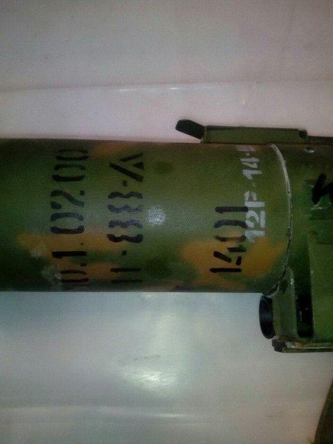 В зоне АТО нашли схрон боевиков с авиаракетами - фото 35788