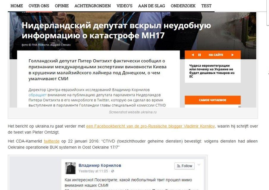 Кремлевское ТВ vs Украина: откровенные призывы к насилию - фото 35436