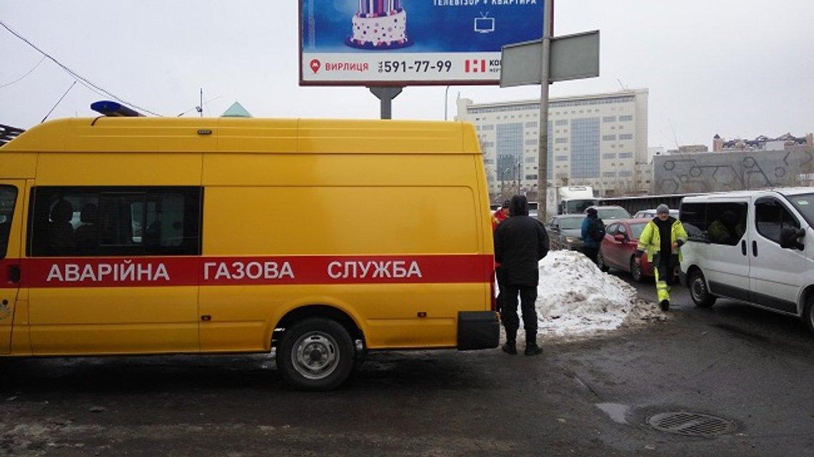 В центре Киева прогремел подземный взрыв - фото 34370