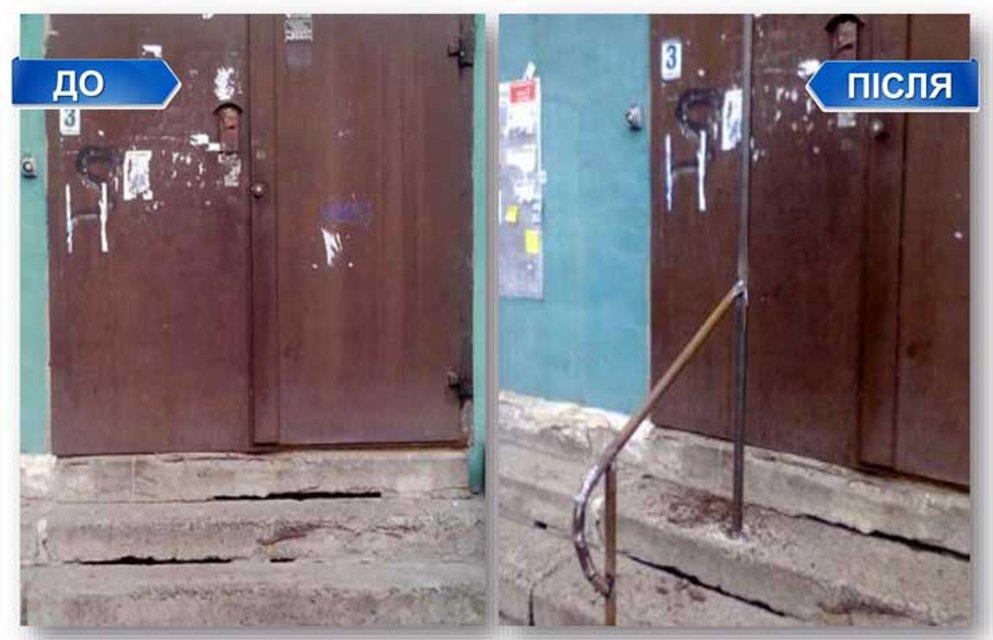 """Найди 10 отличий: контактный центр Киева показал фото """"до"""" и """"после"""" обращений граждан - фото 39977"""