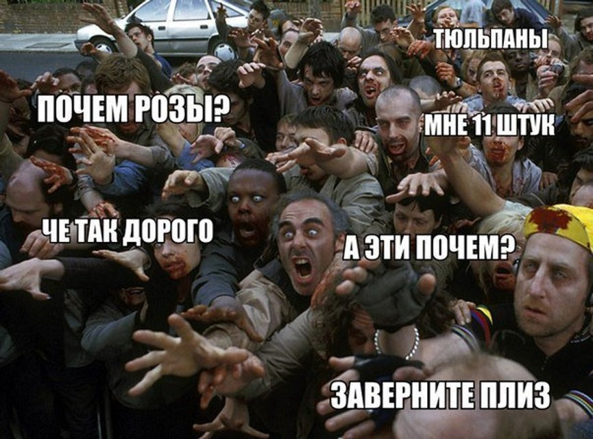 ТОП-7 главных мемов месяца. Дело Насирова, будка Порошенко и оружие в шахтах - фото 37631