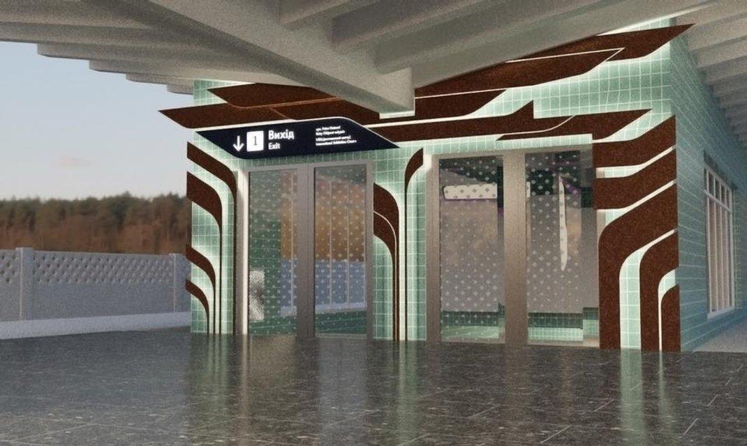 Стало известно, как будет выглядеть обновленная станция метро Левобережная - фото 36799
