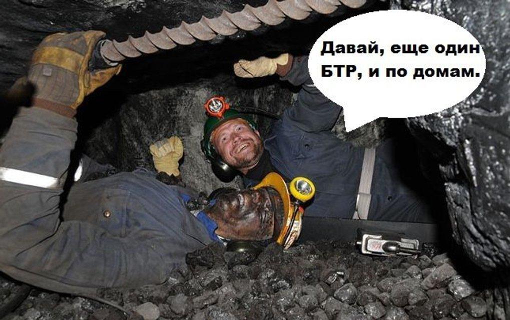 ТОП-7 главных мемов месяца. Дело Насирова, будка Порошенко и оружие в шахтах - фото 37340
