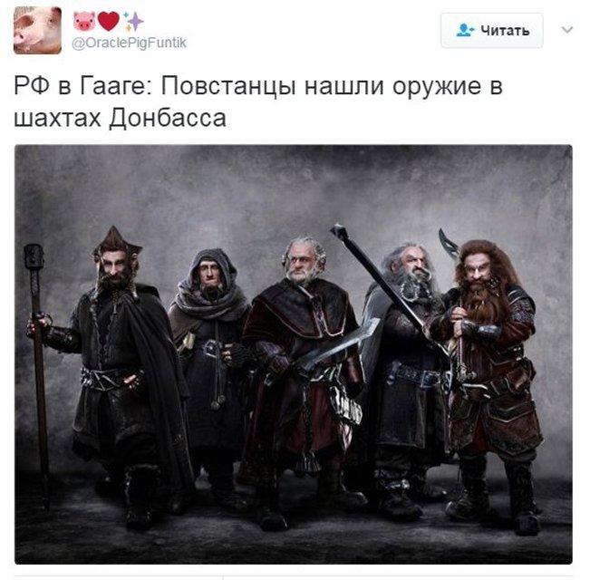 ТОП-7 главных мемов месяца. Дело Насирова, будка Порошенко и оружие в шахтах - фото 37343