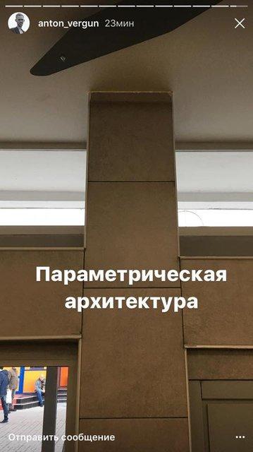 В сети высмеяли качество работ по реконструкции метро Левобережная в Киеве - фото 39934