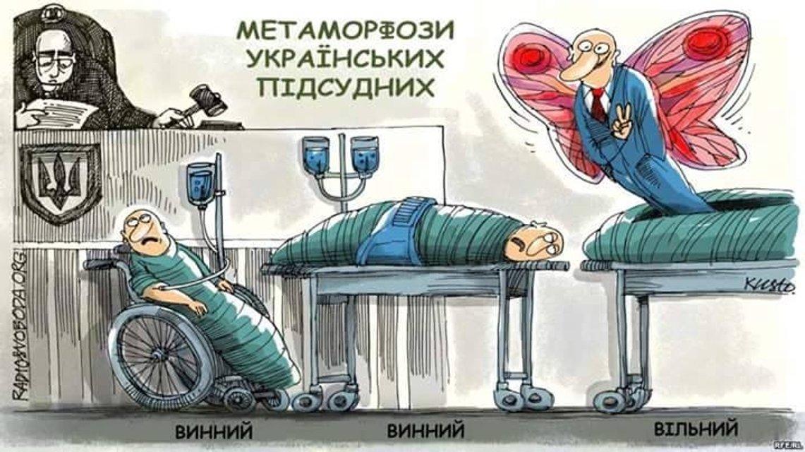 ТОП-7 главных мемов месяца. Дело Насирова, будка Порошенко и оружие в шахтах - фото 37634