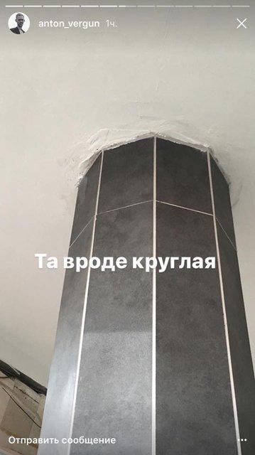 В сети высмеяли качество работ по реконструкции метро Левобережная в Киеве - фото 39935