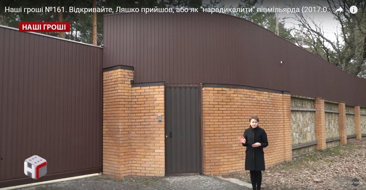 """Як Ляшко здає офіси й гаражі власній партії та """"радикально"""" заробляє на пожежній техніці - фото 40151"""