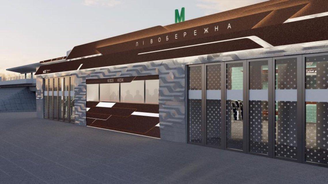 Стало известно, как будет выглядеть обновленная станция метро Левобережная - фото 36797