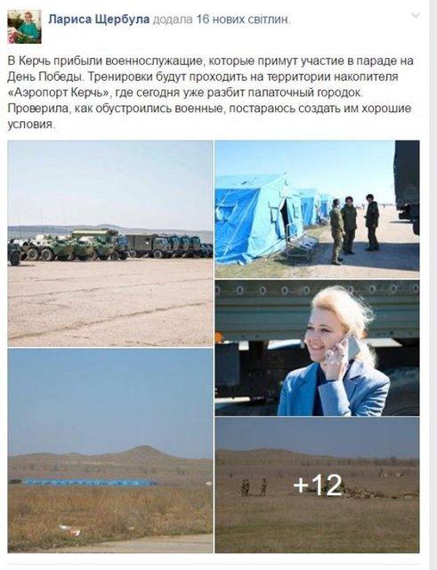 В оккупированный Крым прибыли новые подразделения войск РФ - фото 39720
