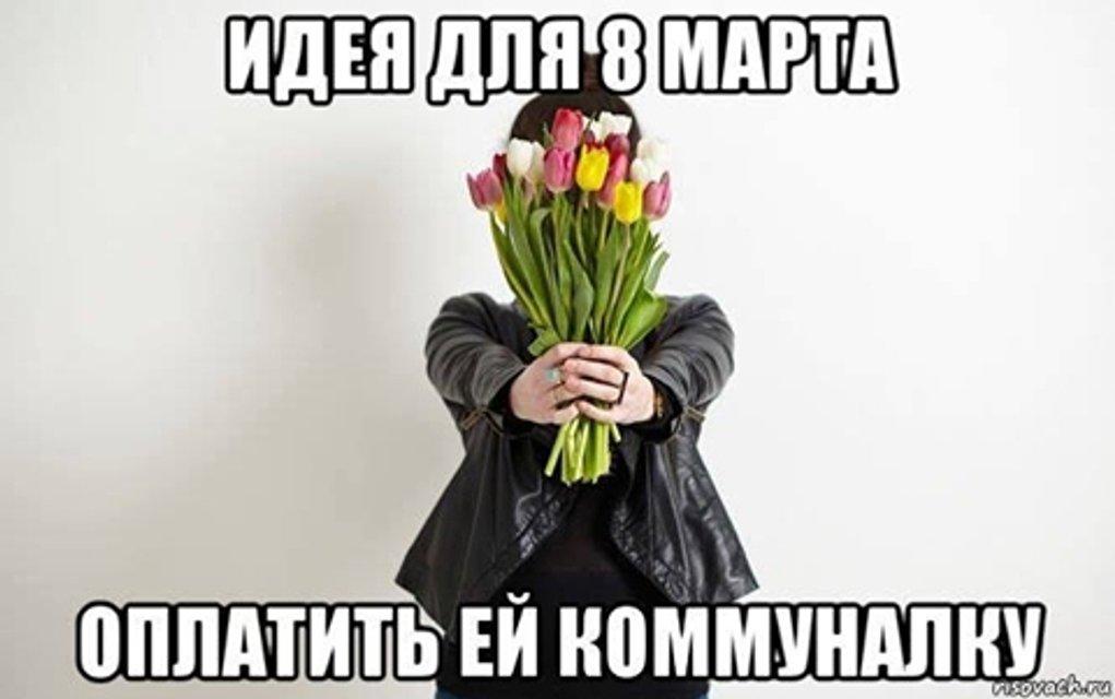 ТОП-7 главных мемов месяца. Дело Насирова, будка Порошенко и оружие в шахтах - фото 37629