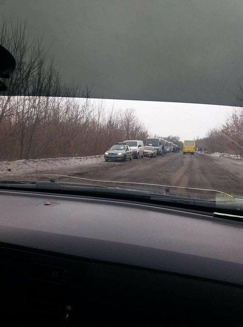 Нардеп заявил, что штурм редута в Кривом Торце прошел при поддержке полиции - фото 36414