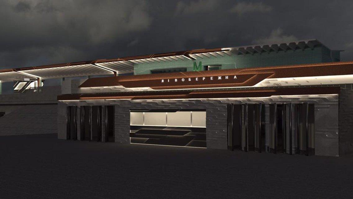 Стало известно, как будет выглядеть обновленная станция метро Левобережная - фото 36798
