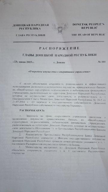 У людей из окружения Януковича и Клюева нашли арсенал оружия и документы террористов - фото 39358