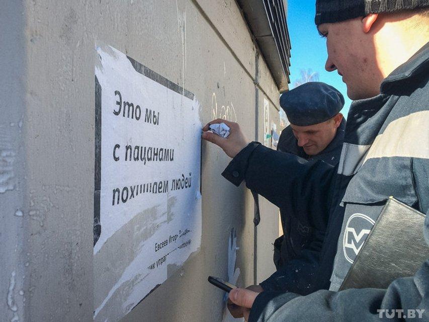 """После разгона протестов в Минске появились """"народные"""" граффити про милицию и чиновников - фото 40097"""