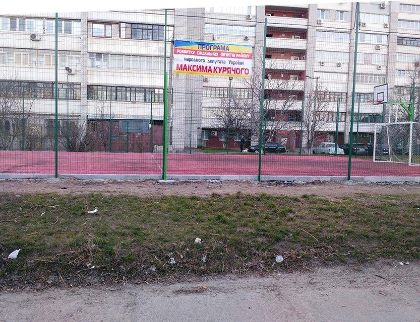 Робоча 154 - фото 40630