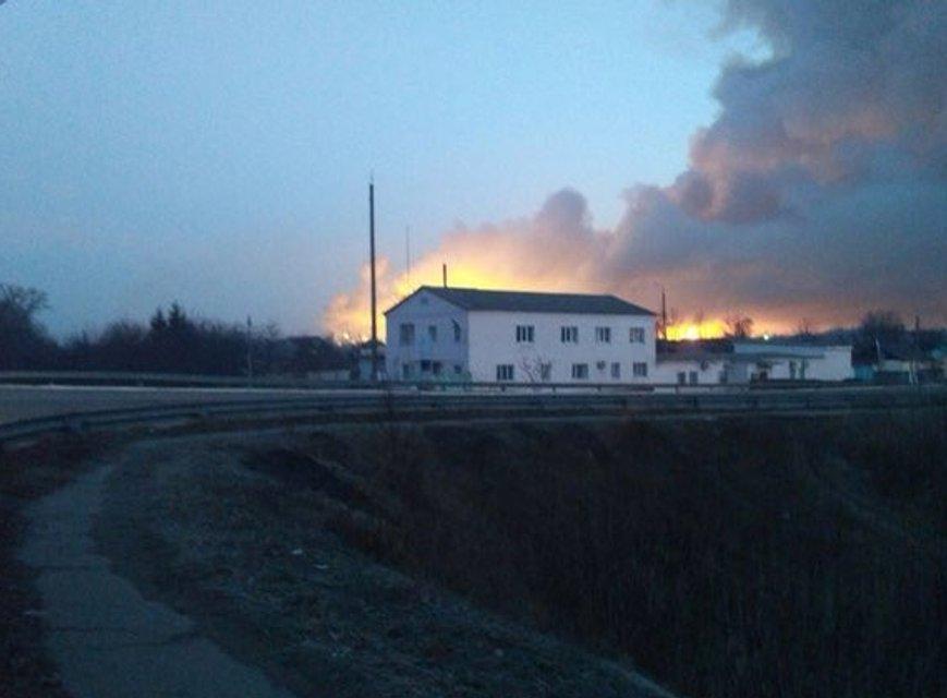 Балаклея в огне - фоторепортаж и видео очевидцев - фото 39443