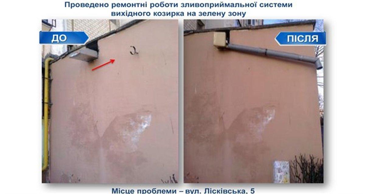 """Найди 10 отличий: контактный центр Киева показал фото """"до"""" и """"после"""" обращений граждан - фото 39985"""