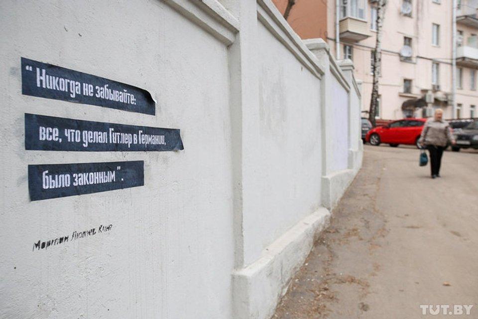 """После разгона протестов в Минске появились """"народные"""" граффити про милицию и чиновников - фото 40099"""