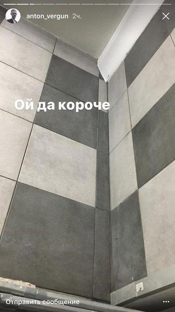 В сети высмеяли качество работ по реконструкции метро Левобережная в Киеве - фото 39941