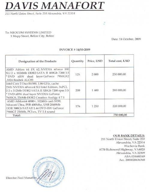 Нардеп раскрыл схему получения денег Манафортом от Януковича - фото 39101