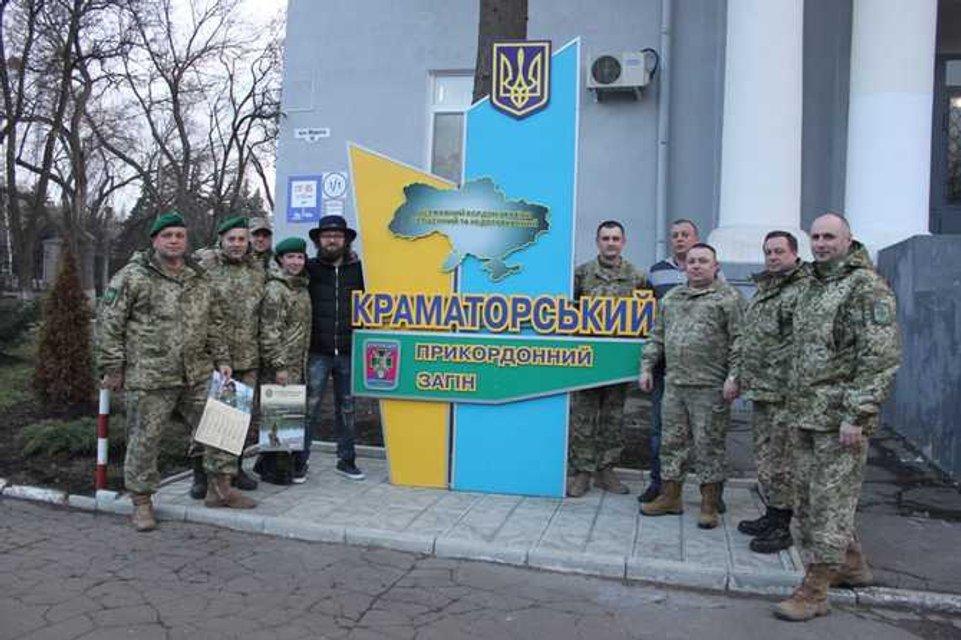 Дзідзьо сыграл на передовой для украинских пограничников - фото 39177