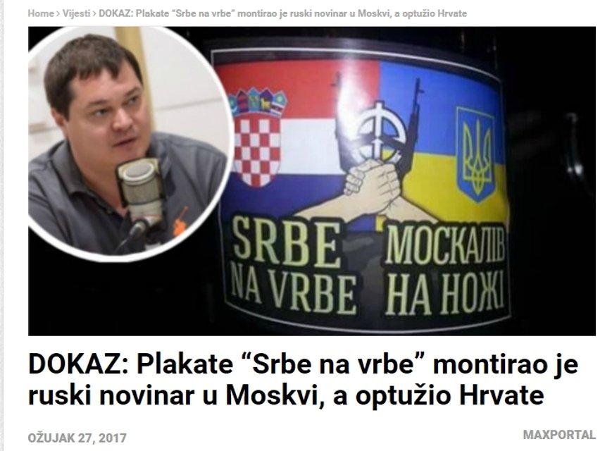 Хорватська преса про руку Кремля - фото 40328