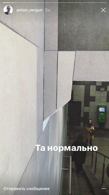 В сети высмеяли качество работ по реконструкции метро Левобережная в Киеве - фото 39940