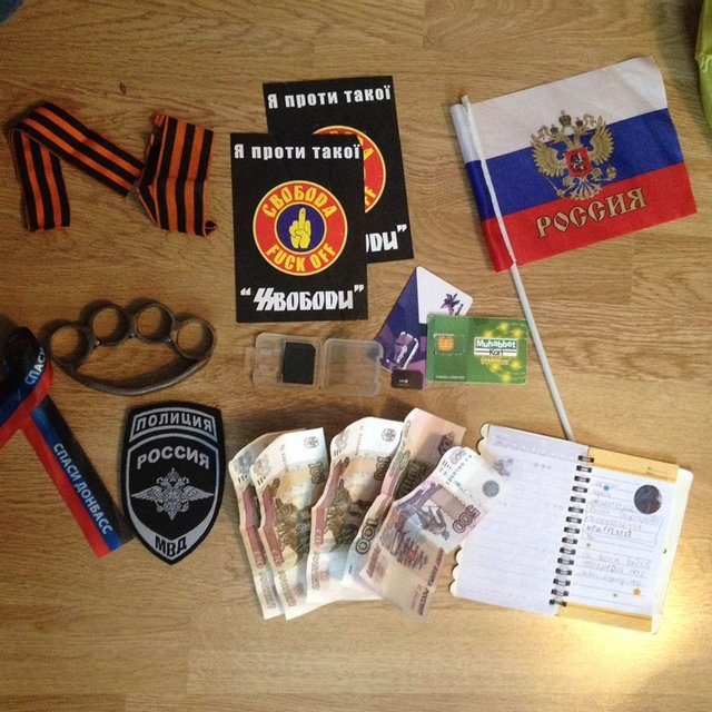 СБУ разоблачила шпионскую сеть РФ, которая готовила теракты и диверсии в Украине - фото 39299