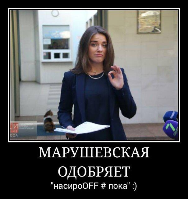 Спасите Насирова. Соцсети обсуждают цирк с главой ГФС и его здоровье - фото 36757