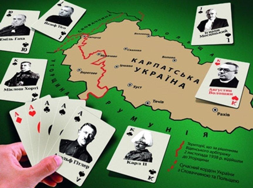 Гірська легенда. Історія Карпатської України як приклад незламності - фото 38412