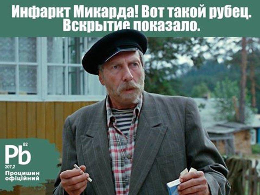 Спасите Насирова. Соцсети обсуждают цирк с главой ГФС и его здоровье - фото 36749