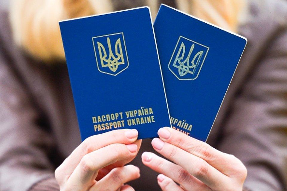 Российский сайт рассказал, как россиянам получить украинское гражданство - фото 41841