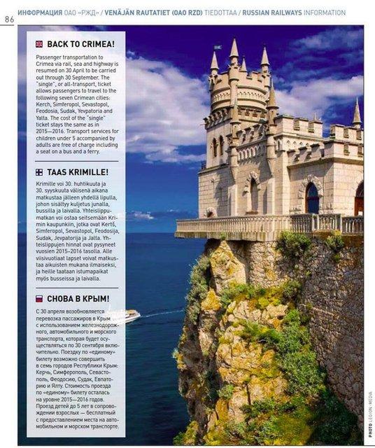 В Финляндии изъяли тираж журнала из-за рекламы поездок в Крым - фото 41705