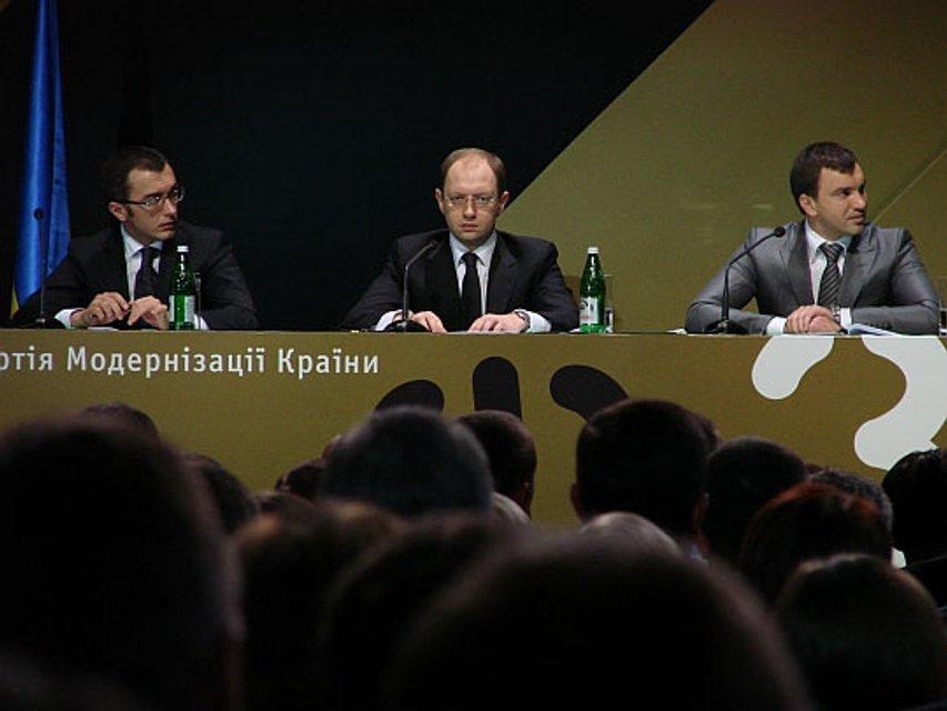 Печерская династия: кто кому кум, брат и сват в украинской политике - фото 42822