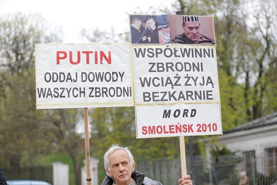 Общественное мнение в Польше однозначно - фото 41850