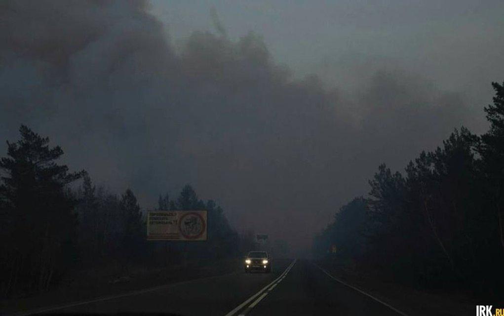 Масштабный пожар в Сибири: местные жители соревнуясь сожгли деревню - фото 44442