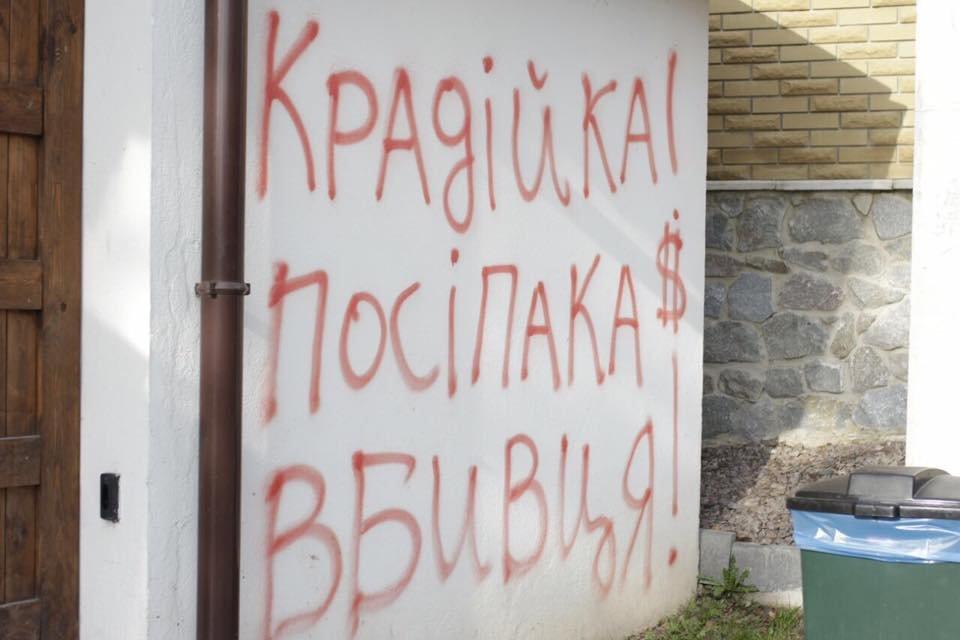 Глава НБУ пообещала активистам уйти в отставку - фото 41348